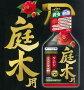 サンヨールAL液剤【420mlボトル】