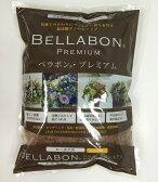 フジックBellabon Premiumベラボン・プレミアム5L