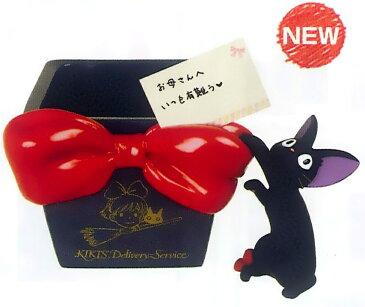 ジブリプランター「魔女の宅急便 赤いリボンのプレゼント」