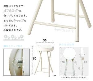 折りたたみ丸椅子SC23028A