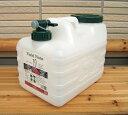 ウォータータンク 12Lコック付き水缶 ポリタンク