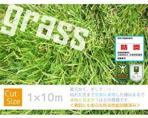 ■期間限定!芝用ピン(緑)プレゼント中■【楽天最安値挑戦中】人工芝【送料無料】高級 高密度 ロ…