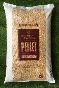 【送料無料】木質ペレット猫砂お買い得22kgホワイトペレット通常20kgで販売の所2kg増量中