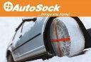 【長期在庫品】オートソック AutoSock ノルウェー生まれのタイヤ靴下AUTOSOCKS オートソックス(スタンダード)Y21/Y41