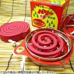 【送料無料】 携帯防虫器 とパワー森林香(30巻入) 赤のセット