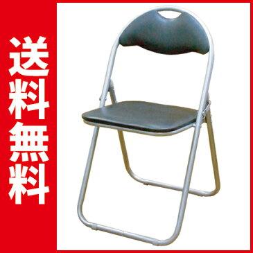 【4脚セット】折りたたみパイプ椅子(ブラック)(1脚1,198円) SC99007