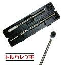 【S4110160】ボッシュ SDSプラス S4 11.0X160 S4110160 【DIY】【工具のMARUI】