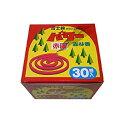 【送料無料】パワー森林香(赤色) 30巻入 2個セット