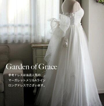 ウエディングアクセサリー・ウエディングドレス・二次会ドレス・パーティードレスに最適【即納】ドレス用リボン ショールにも