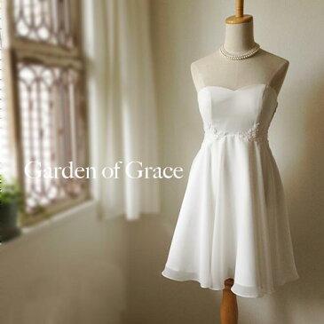 ウエディングドレス ミニ 結婚式 ドレス 二次会 花嫁 シンプルなドレスがお好みの方に人気のショートドレスです【スワニーエンパイアドレスミニ】ドレス 二次会花嫁 ドレス ミニドレス 【新作】刺繍とパールのシンプルミニドレス