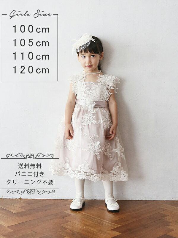 【レンタル】【子供】【ドレス】【往復送料無料】クラシックローズ【パニエつき】【キッズ】【女の子】【ガールズ】【ピアノ】【衣装】【発表会】【コンクール】【インポート】【結婚式】【100】【105】【115】【120】