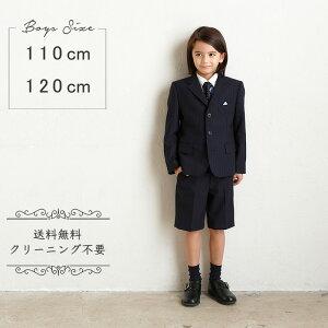 【レンタル】【子供】【スーツ】【往復送料無料】FSストライプスーツ【キッズ】【卒学式】【入学式】【入園式】【ボーイズ】【男の子】【110cm】【120cm】【JPRESS】【結婚式】【セット】