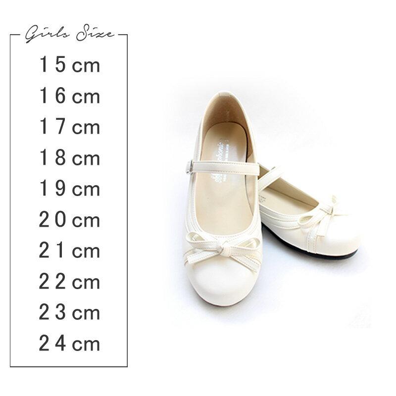 【レンタル】【キッズ】【 女の子】【靴 】シンフォニック白【フォーマル】 【シューズ】【ガールズ】【発表会】【ホワイト】