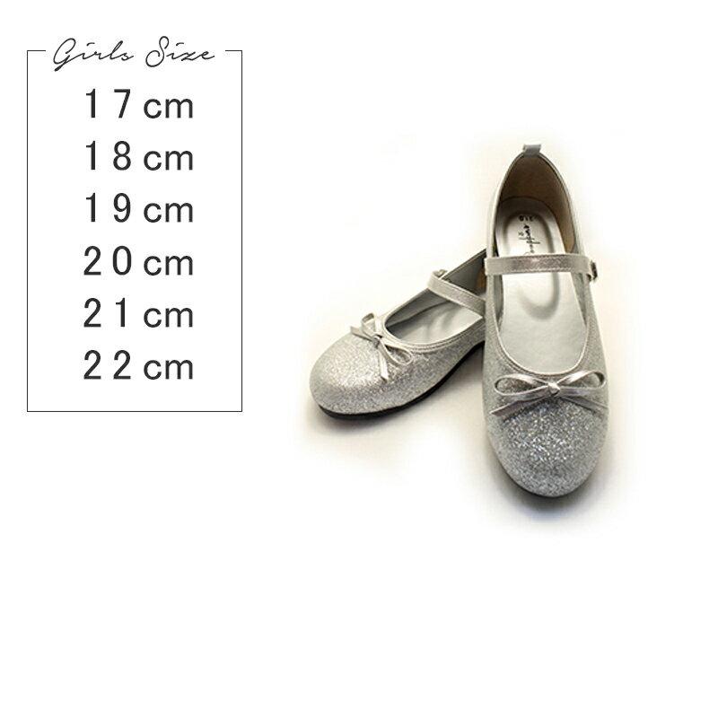 【レンタル】【キッズ】【 女の子】【靴 】ポプキンス シルバー【フォーマル】 【シューズ】【ガールズ】【発表会】【シルバー】