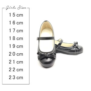 【レンタル】【キッズ】【 女の子】【靴 】シンフォニック黒【フォーマル】 【シューズ】【ガールズ】【発表会】