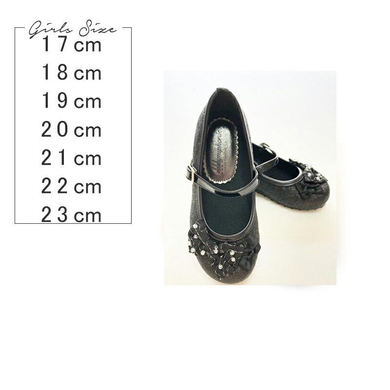 【レンタル】【キッズ】【 女の子】【靴 】ラメブラック【フォーマル】 【シューズ】【ガールズ】【発表会】
