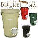 トタン製カラーバケツ キャスター&ふた付き 容量42L ダストボックス 屋外 キッチン おしゃれ ゴミ箱 ごみ箱 42リットル42L OBAKETSU 庭 大容量 大型 ガーデニングの写真