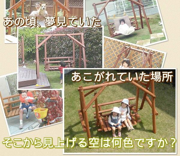 木製ブランコ屋外二人用白木木製ブランコ2人乗り春休み思い出子供キット孫誕生日組み立てこども家庭用自宅用遊具