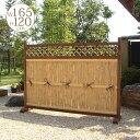 竹垣フェンス 横型 幅5.5尺 W165×H120cm 竹垣 和風 目...