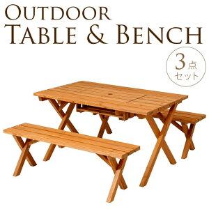 ガーデンテーブル 3点 セット 木製 (テーブル1、ベンチ2) 屋外 ガーデニング テーブル セット パラソル穴 庭 アウトドア ベランダ バルコニー カントリー
