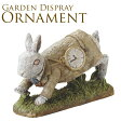 走る時計うさぎ 不思議の国のアリス オーナメント Lサイズ ふしぎの国のアリス ガーデンオブジェ 白ウサギ ワンダーランド グッズ ディズニー Disny ガーデニング