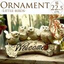 ガーデニング雑貨 小鳥が楽しくさえずる ウェルカムボード 小鳥 オブジェ ウェルカム アンティーク 雑貨 置物 アイテム 玄関 カフェ ガーデン 庭 オーナメント