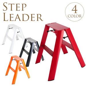 せっかくなら踏み台もファッショナブルがいい!耐久性はもちろん、デザインも重視した可愛い踏...