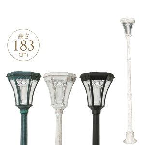 180cm以上ある本格的な庭園灯!昼に充電して、暗くなったら自動で点灯するので電気代もかかりま...