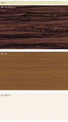 折畳み座卓 平板脚タイプ 共貼り W1800×D450
