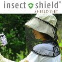帽子用虫よけネット ブラック 虫よけ ネット 蚊 対策 寄せ付けない 虫除け 対策 お庭 女性 男性 ガーデニング グッズ