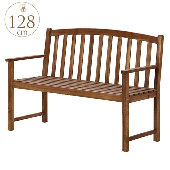 ガーデンベンチ 木製 憩いのアカシア 128cm 屋外 バルコニー 大人の ベランダ ウッド 天然木 休日 家族 夫婦 こども 暮らし