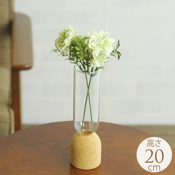 ガラス花瓶 ガラスとコルクのおしゃれな融合 小 フラワーベース 和モダン プランター おしゃれ 玄関 カフェ インテリア やさしい かわいい クリアガラス