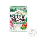 家庭園芸用カリグリーン  1.2g×10袋