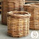 手作りラタンバスケット シリンダー 懸崖12号鉢用 天然 鉢カバー ナチュラル 自然 ポットカバー 夏 着せ替え アジアン テイスト