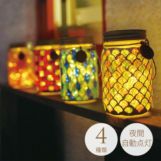 置くだけ LED ガーデンライト ガラス瓶 S 置き型 ガーデン ライト ソーラー ライト 屋外 モダン 飾り ベランダ おしゃれ かわいい