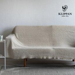 KLIPPAN クリッパン コットンスロー バスケット ベージュ 130×L180cm オーガニック 天然素材 北欧 おしゃれ 送料無料 寝具 ソファ