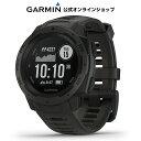 Instinct Graphite GARMIN ガーミン アウトドア マルチスポーツ 耐久性 光学式心拍計搭載 MIL GPS スマート...