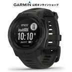 Instinct Graphite GARMIN ガーミン アウトドア マルチスポーツ 耐久性 光学式心拍計搭載 MIL GPS スマートウォッチ 010-02064-12 送料無料