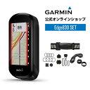 7月12日発売 GARMIN ガーミン Edge 830 セット エッジ GPS サイクルコンピューター サイコン 道路地図 ペアリング ナビゲーション ロードバイク サイクリング 自転車 案内 トレーニング
