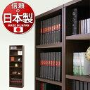 強化書棚 幅60の筋肉シェルフ 板厚2.5cmと頑丈 辞書や