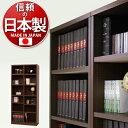 強化書棚 板厚2.5cm 筋肉シェルフ 頑丈 幅80 奥行2
