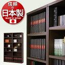 強化書棚 幅120の筋肉シェルフ 板厚2.5cmと頑丈 辞書