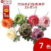 【夏セール10】ラナンキュラス一輪のコサージュ【フラメンコ用】