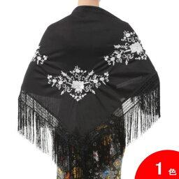 [大判] 刺繍のシージョ Marisol (マリソル) 生地とフレコ : 黒 刺繍 :白 [フラメンコ用] [スペイン直輸入] [メール便]