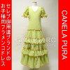 フラメンコ・衣装・子供・ドレス