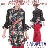 フラメンコ・衣装・エプロン・シージョ・ドレス