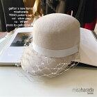 【misaharada】【RINO】ミサハラダ帽子ポーターズキャップフェルトキャップライトグレーヴェール付きのキャップリボンハットイギリス製グレー頭囲56cmインポート送料無料