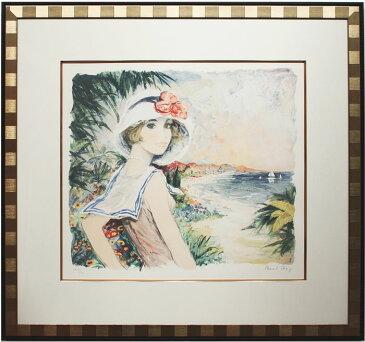 ベルナール・シャロワ『セーラー服のルイーズ』リトグラフ版画