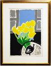 三岸節子『黄色い花』リトグラフ版画