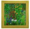 グスタフ・クリムト『ヒマワリの咲く農家の庭』彩美版・シルクスクリーン手刷り正式認定複製版画
